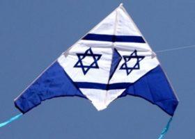 tn_עפיפון דגל ישראל
