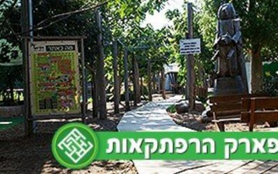 tn_attractions_park
